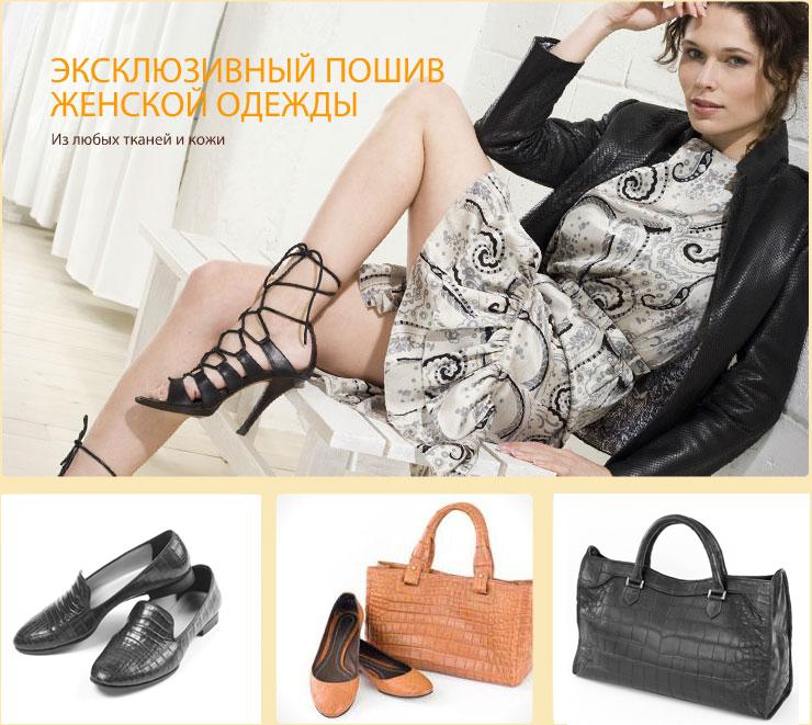d440ef58 Ателье по пошиву одежды в Москве предлагает услуги по ремонту ...